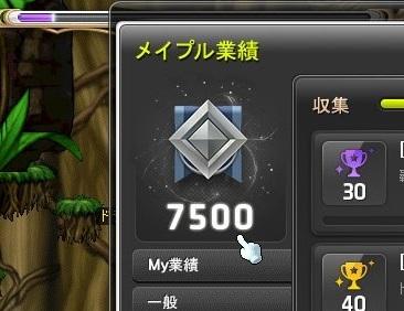Maple_18057a.jpg