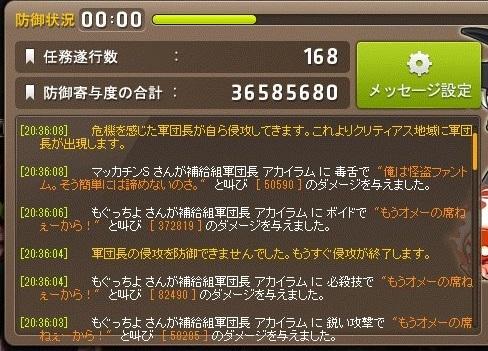 Maple_18059a.jpg