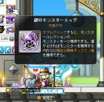 Maple_18060a.jpg
