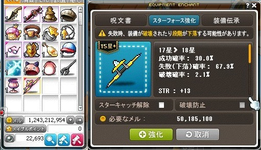 Maple_18067a.jpg