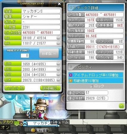 Maple_18068a.jpg