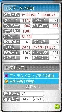 Maple_18069a.jpg