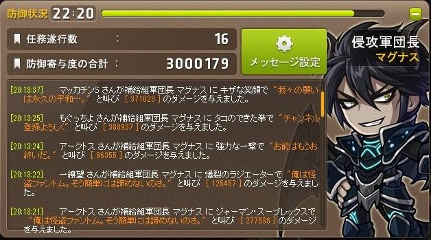 Maple_18083a.jpg