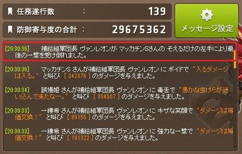 Maple_18092a.jpg