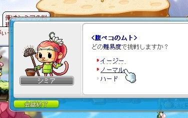 Maple_18100a.jpg