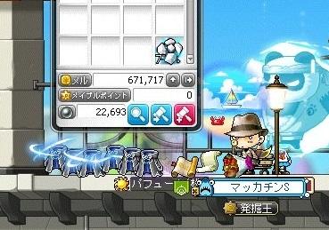 Maple_18114a.jpg
