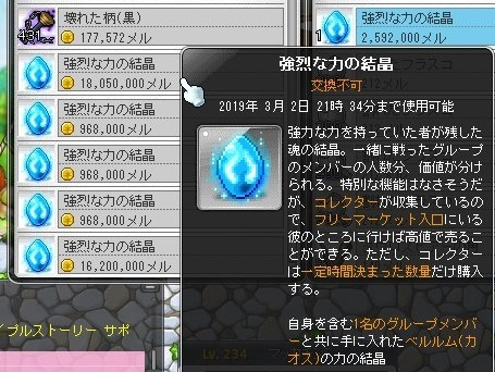 Maple_18122a.jpg