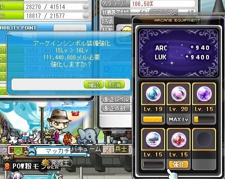 Maple_18131a.jpg