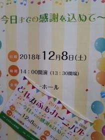 20181209_100124_convert_20181209100354.jpg