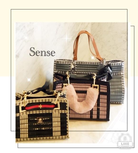 sense 2