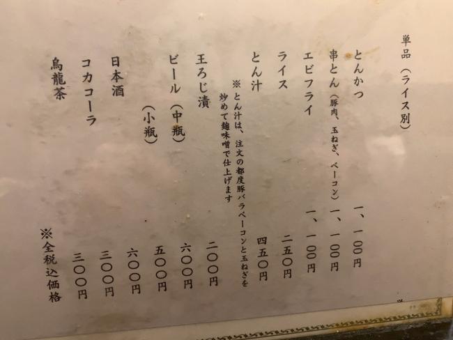 1209 (6)