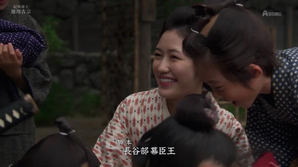 yoshimune (1)