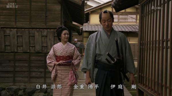 yoshimune (2)