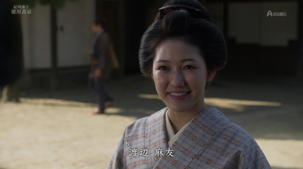 yoshimune (3)