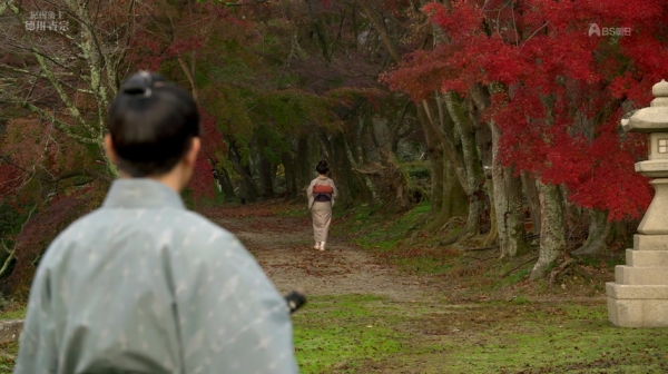 yoshimune (5)