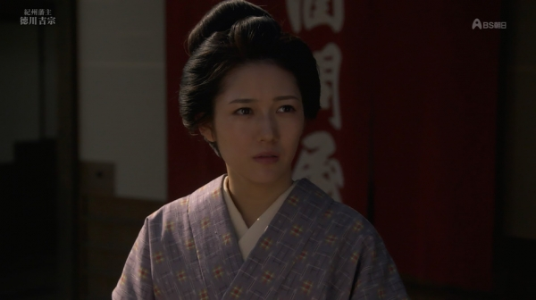 yoshimune (29)