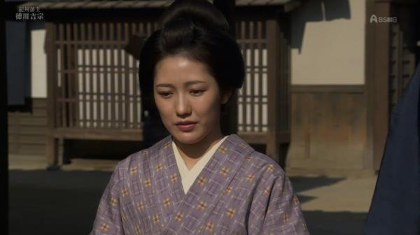 yoshimune (31)