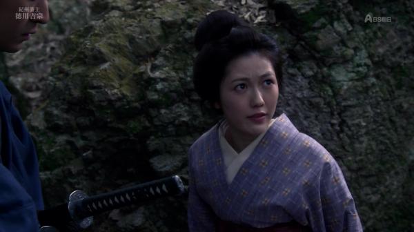 yoshimune (41)