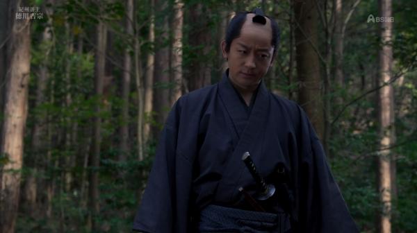 yoshimune (46)
