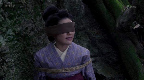 yoshimune (48)