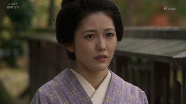 yoshimune (50)