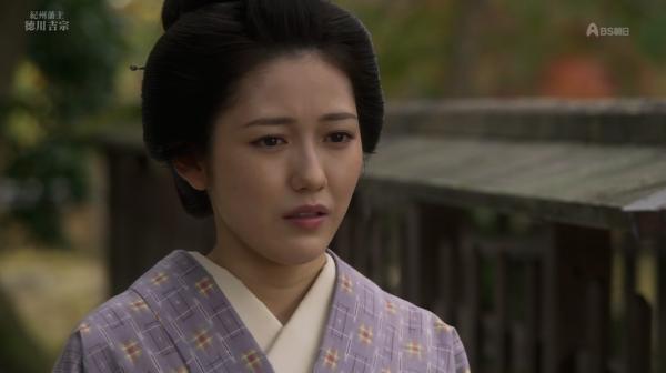 yoshimune (51)