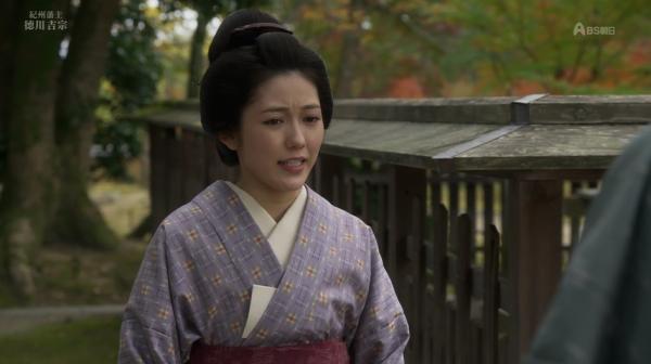 yoshimune (52)