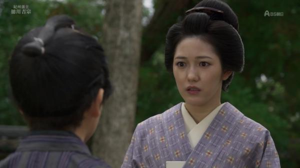 yoshimune (56)