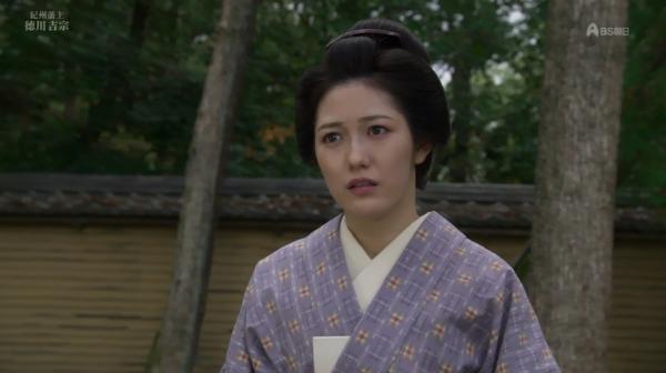 yoshimune (58)