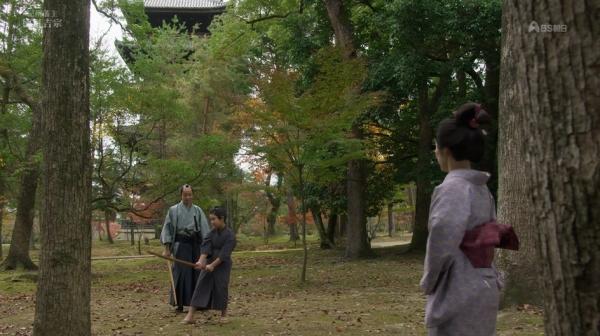 yoshimune (59)