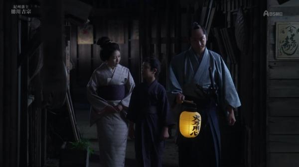 yoshimune (61)