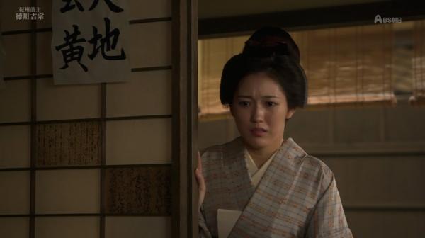 yoshimune (64)