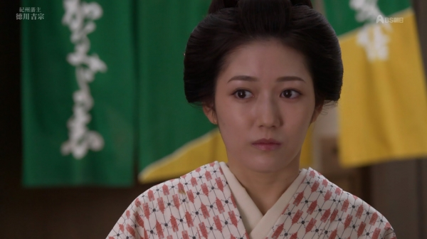yoshimune (65)