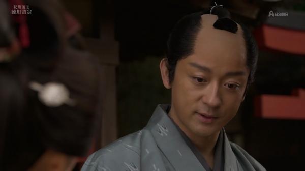 yoshimune (66)