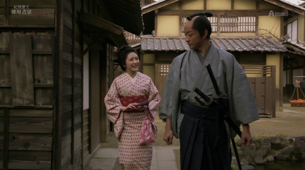yoshimune (69)
