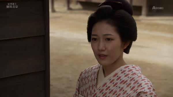 yoshimune (71)