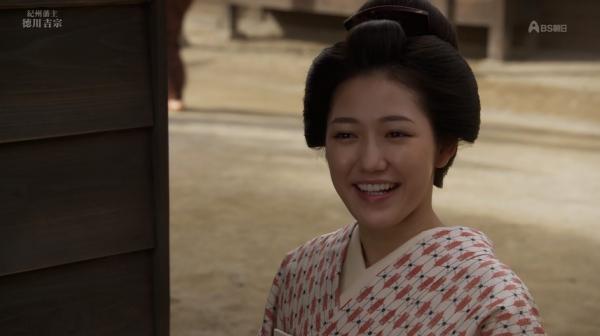 yoshimune (73)
