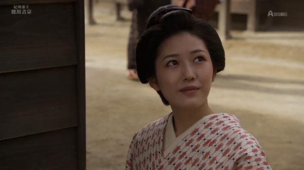 yoshimune (74)