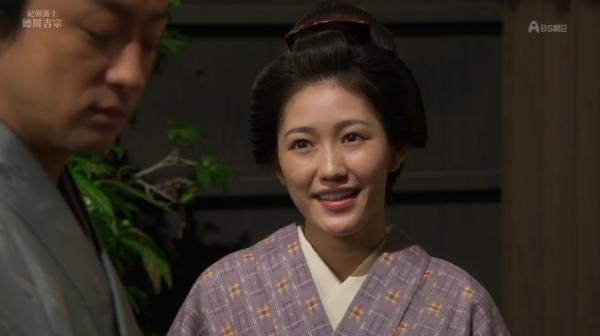 yoshimune (78)