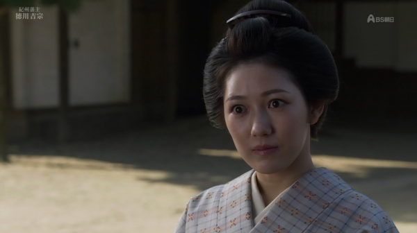 yoshimune (84)