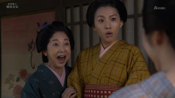 yoshimune (85)