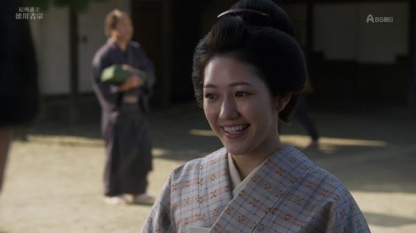 yoshimune (86)