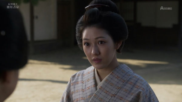 yoshimune (87)