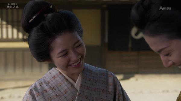 yoshimune (89)