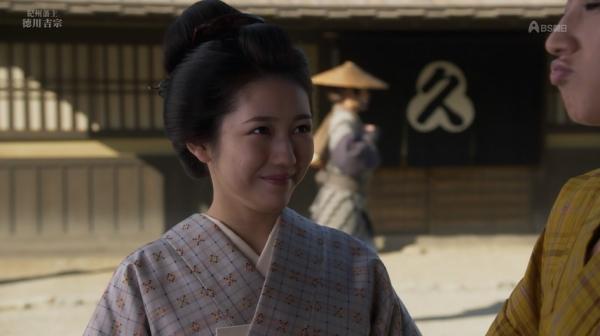 yoshimune (90)