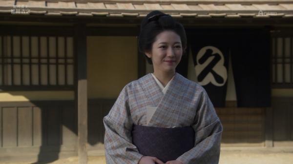 yoshimune (93)