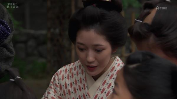 yoshimune (95)