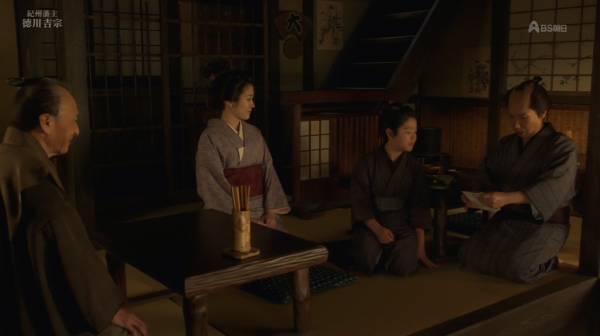 yoshimune (100)