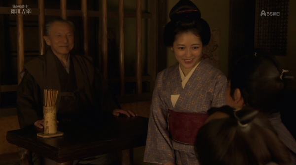 yoshimune (101)