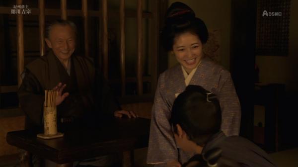 yoshimune (102)